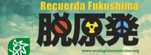Fikushima muro